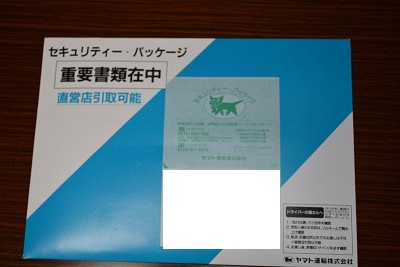 DSC_7778000000138.jpg