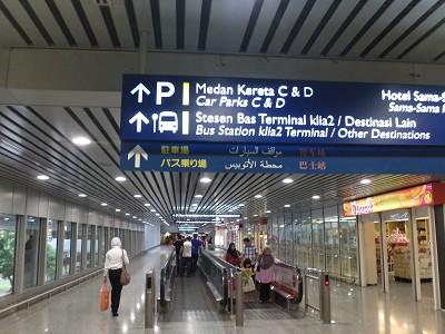KLIA(クアラルンプール国際空港)からKLセントラル駅までバス移動