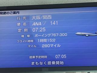 sGEDV0030_20120907200522.jpg