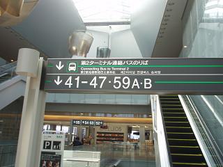 sP2180042.jpg
