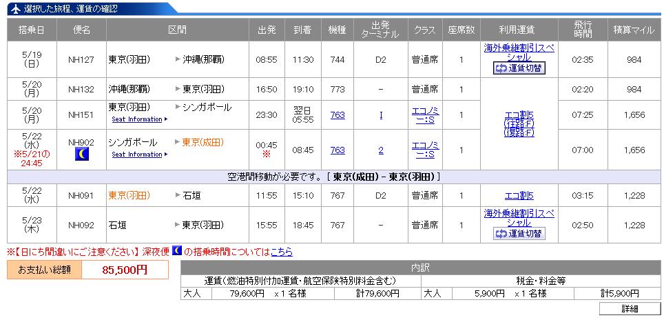 sfc20130555.png